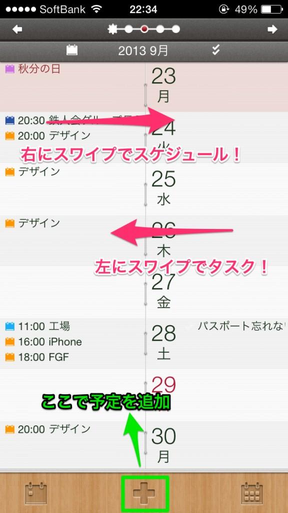 写真_2013-09-23_22_34_28-2