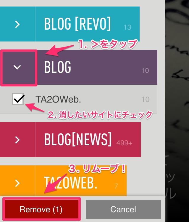 写真_2013-09-27_19_34_46