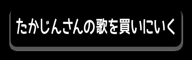 """""""アプリをダウンロードする"""""""